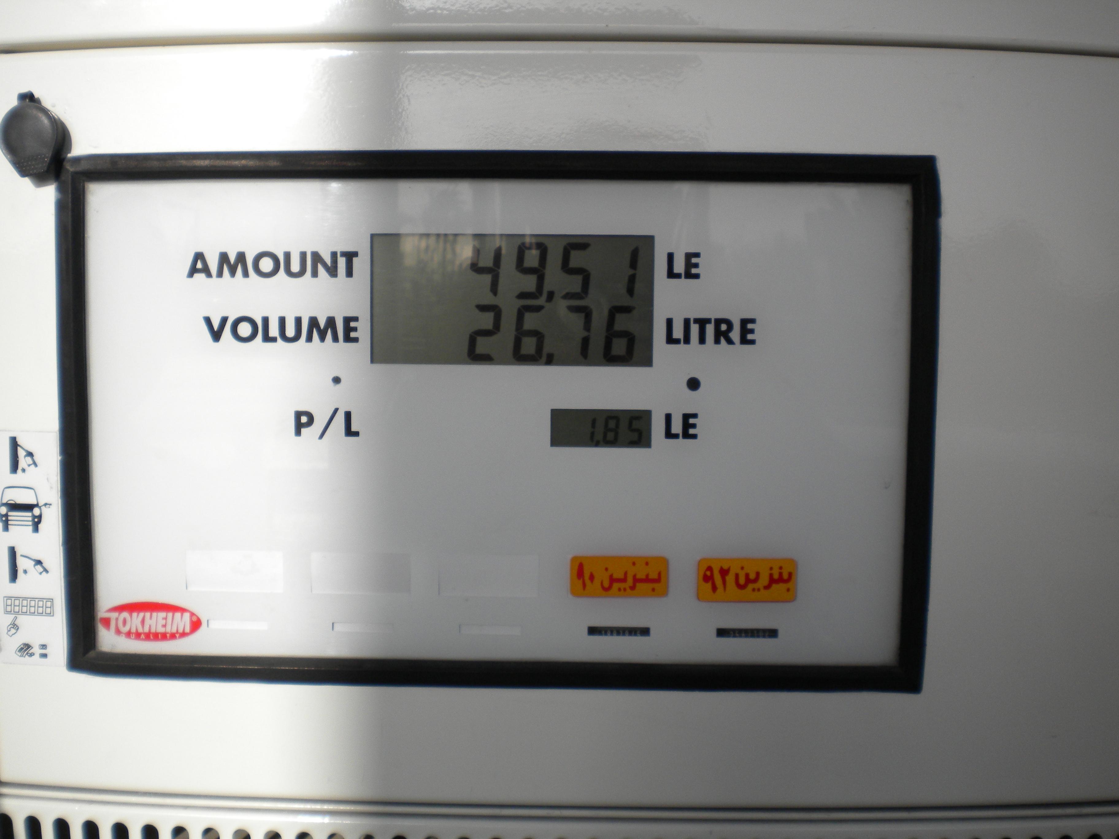 Bildbeviset på att bensinen i Egypten kostar ca 2 SEK per liter