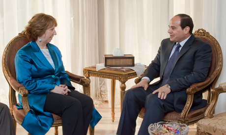 Eu's utrikesminister Catherine Ashton i Kairo