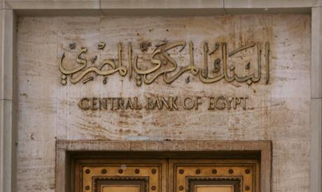Egyptens valutareserv nu uppe på rekordnivå!